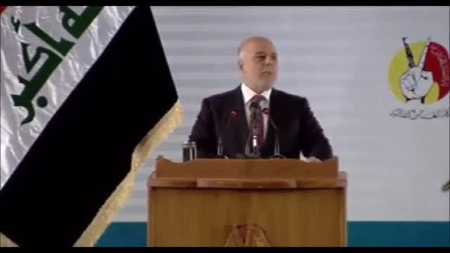 Iraq PM al-Abbadi: al-Hashd al-Shaabi (PMU) will NOT be dissolved العبادی: الحشد الشعبی منحل نمی شود