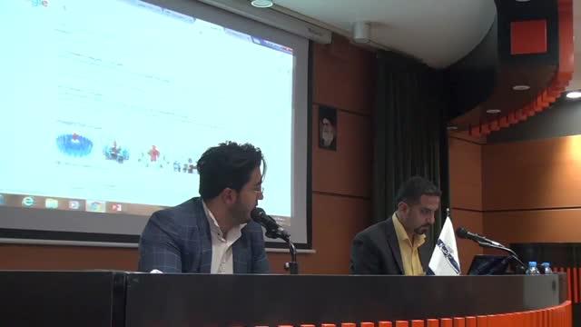 مدرس بازاریابی آنلاین دیجیتال مارکتینگ بهزاد حسین عباسی