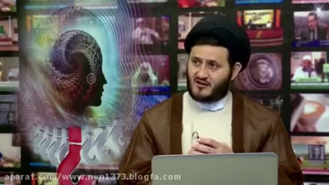 برنامه چالش(ویژه عید غدیر) مورخ 95/6/31 / پخش کلیپ هایی از رسوایی شبکه های وهابی
