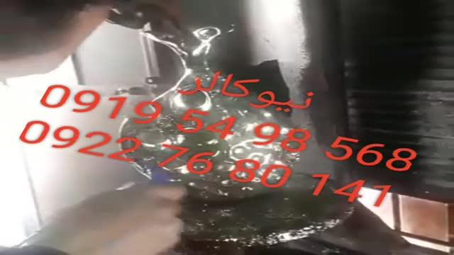 ساخت و فروش دستگاه آبکاری فانتاکروم 02156571279 نیوکالر
