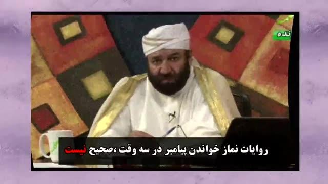 رسوایی خدمتی مدیر شبکه وهابی توسط دو کارشناس همین شبکه وهابی  آن هم درآنتن زنده