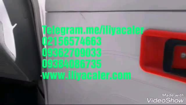 تولیدکننده جیرپاش ایلیاکالر02156574663با مدیریت علی حاتمی