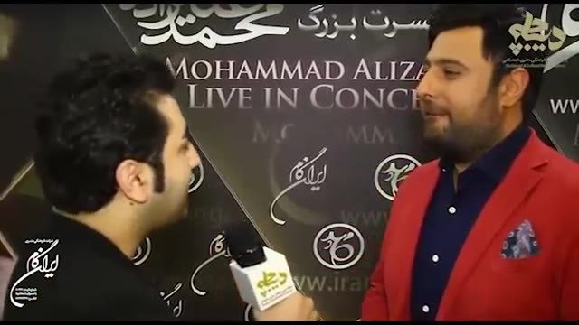 پشت صحنه ی کنسرت محمد علیزاده و واکنش به صحبت های حسن ریوندی / Mohammad Alizadeh & Hasan Reyvandi