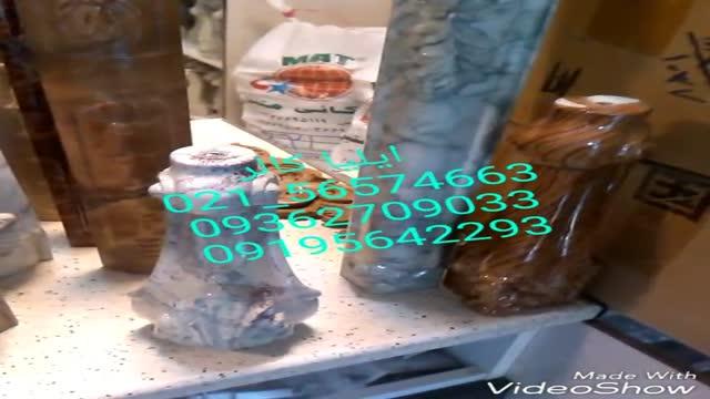 فروش دستگاه آبکاری 09362709033 ایلیاکالر