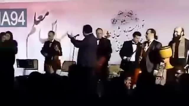 فررو ریختن سن و سقوط سالار عقیلی و همراهانش در حین اجرای کنسرت آمل / Salar Aghili Amol Concert