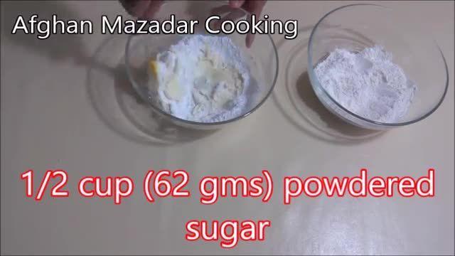 Kulcha Khatai Recipe   طرز تهیهٔ کلچه ختایی