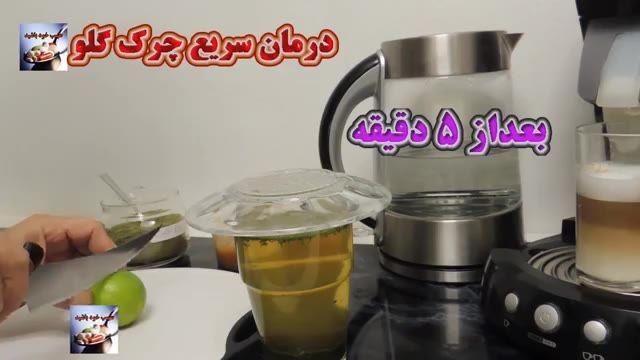 درمان خانگی گلودرد چرکی