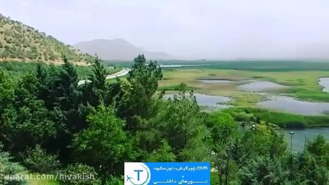 زریوار دریاچه ای  افسانه ای در کردستان