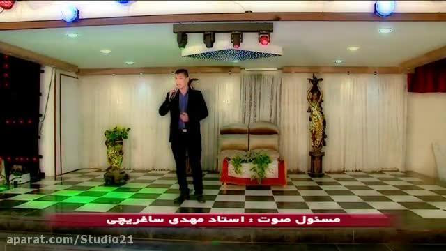 علیرظا نظری . آهنگ ترکی . آلبوم عیدانه 96 خراسان بزرگ