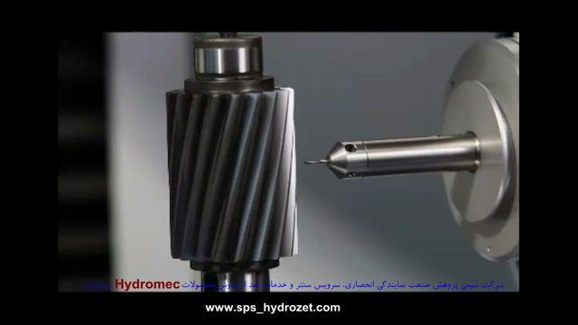 تکنولوژی تولید گیربکس های HYDROMEC