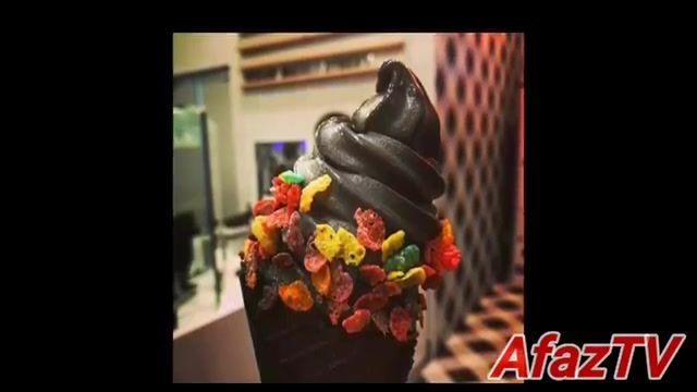 بستنی سیاه هم امد - معروف به بستنی زغال چوب