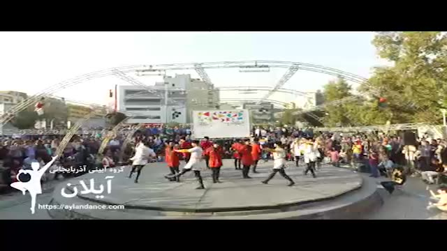 رقص آذربایجانی آرادان گروه آیلان چهره ای نو و متفاوت از رقص آذربایجانی در ایران