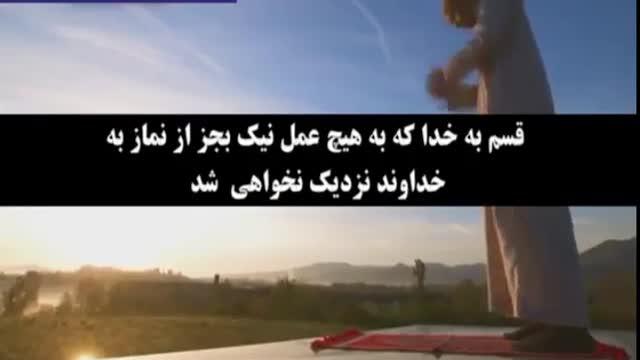 هشدار به تمام انسان ها ! سبحان الله حتما ببینید خواهشا و لطفا لطفا لطفا این ویدیو مبارکه را شر کنید