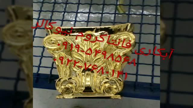 قیمت دستگاه ابکاری نیوکالر02156571279