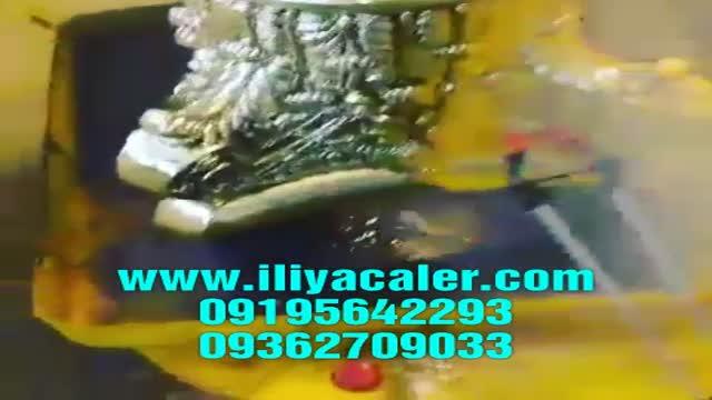 فروش دستگاه آبکاری.مواد ابکاری 09384086735 ایلیاکالر