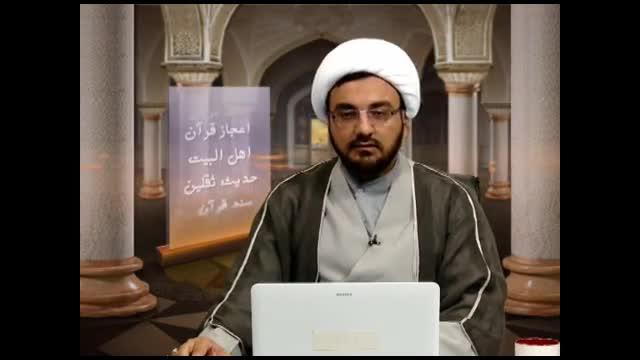 فضایل حضرت زهرا سلام الله علیها از زبان علمای اهل سنت