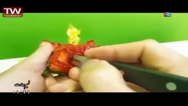 میوه آرایی: روش درست کردن یک گل زیبا با توت فرنگی