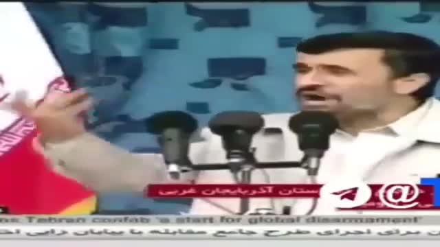 سخنان انقلابی دکتر احمدی نژاد خطاب به سران امریکا