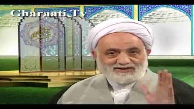قرایتی / تفسیر آیه 12 سوره محمد ، بهشت پاداش مومنان