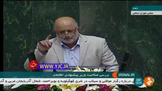 رای موافق نماینده ارومیه به وزیر پیشنهادی اطلاعات
