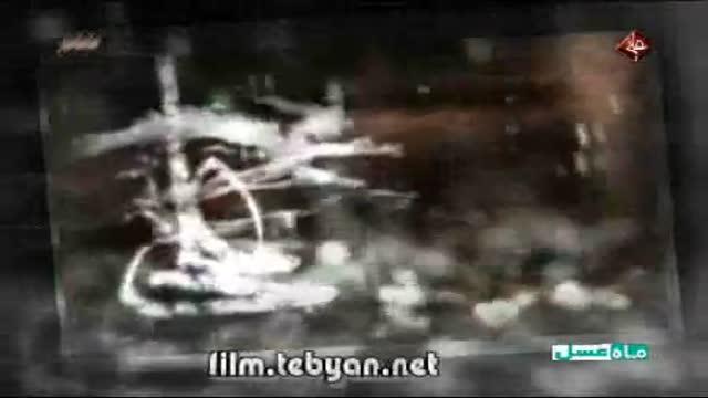 علی فاتح خیبر شاه شهیدان