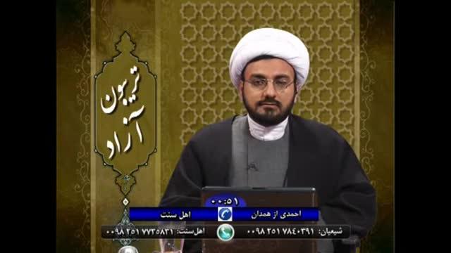 آیا امام زمان شیعیان تا حالا ازدواج کرده اند یا نه؟