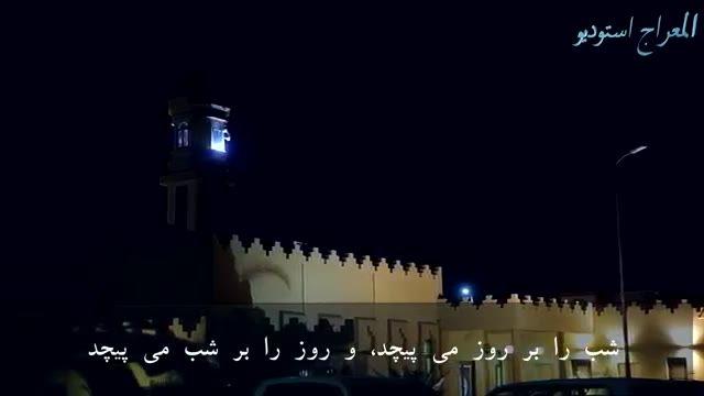 تلاوت بی نظیر قران مجید با قرات العوسی ( ستایش پروردگار ) حتما حتما ببینید و شر کنید