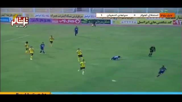خلاصه بازی: استقلال اهواز 1-1 سپاهان (ویدیو)