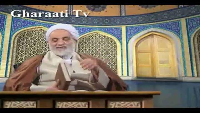 قرایتی / تفسیر آیه 27 تا 30 سوره فجر، بازگشت نفس مطمینه انواع نفس در قرآن