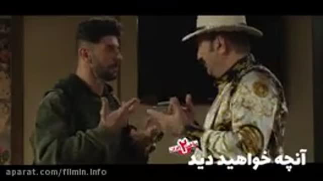 دانلود رایگان و بدون رمز قسمت سوم 3 ساخت ایران 2 کیفیت استثنایی 4k