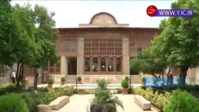 نارنجستان، مجموعهای از ابنیه تاریخی شیراز معروف به باغ قوام