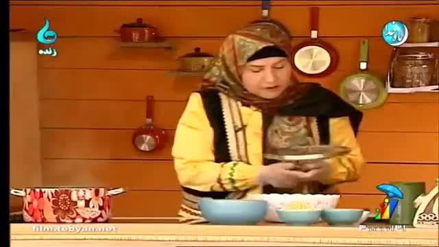طرز تهیه آش گوجه توسط خانم رهبر (گیلکی)