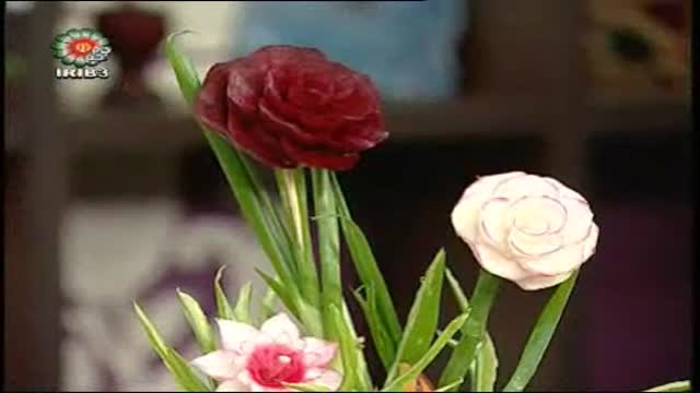 گل شلغم و چغندر