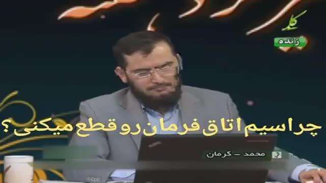 مچ گیری یک جوان شیعه از عقیل هاشمی (وهابی) در آنتن زنده _ خیلی خیلی جالبه