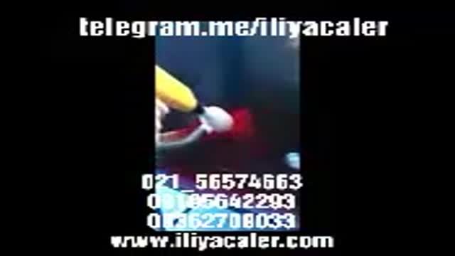 دستگاه فلوک پاش و پودر فلوک ایلیاکالر 09362709033 علی حاتمی