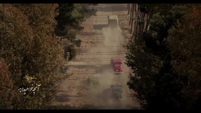 دانلود رایگان قسمت پنجم از فصل سوم سریال شهرزاد