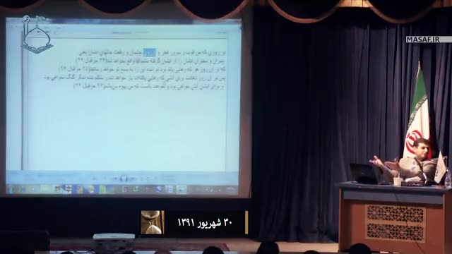 《اثبات نام پیامبر(ص) در عهدین 2》
