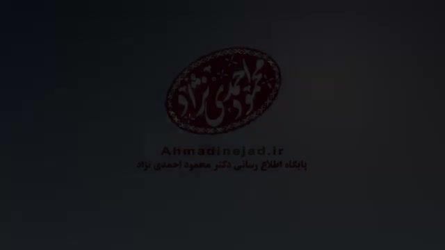 دعوت به تلاش برای استقرار عدالت / گزیده سخنان دکتر احمدی نژاد در مشهد آذر 96