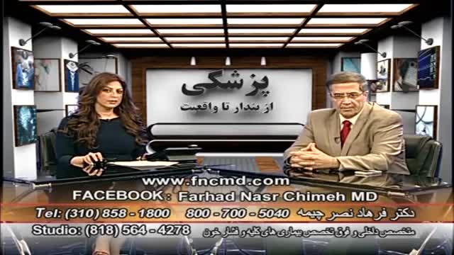 فیستول آنال  دکتر فرهاد نصر چیمه Anal Fistula Dr Farhad Nasr Chimeh
