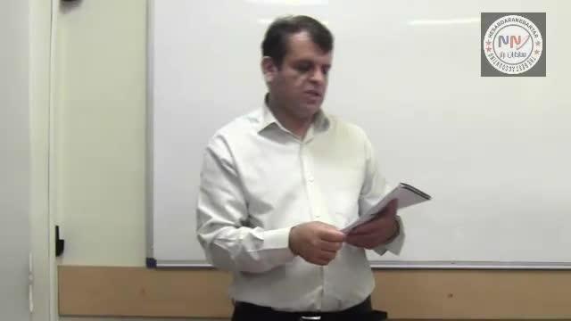 آموزش تکمیل ترازنامه در اظهارنامه مالیاتی