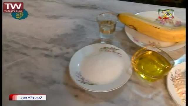 آشپزی به زبان کردی آموزش حلوای رولت موزی