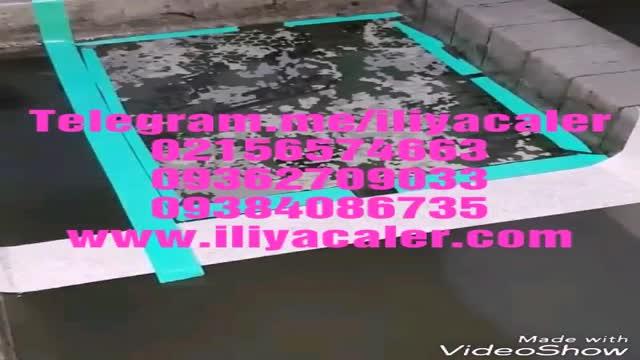 فروش انواع پترن هیدروگرافیک02156574663ایلیاکالر