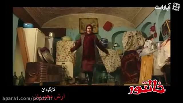 دانلود رایگان فیلم ایرانی خالتور کیفیت Full HD