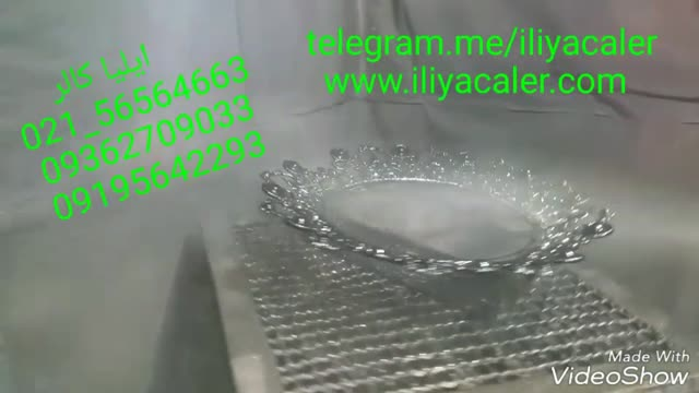دستگاه آبکاری/آبکاری فانتا کروم 09384086735 ایلیاکالر