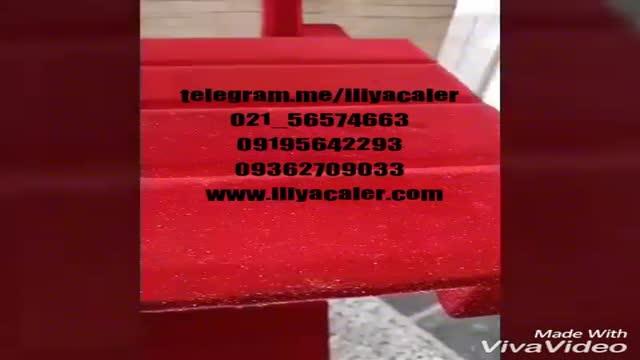 محصول جدید ایلیاکالر دستگاه مخمل پاش 09195642293 ایلیاکالر
