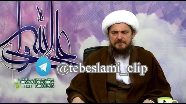درمان انزال زودرس - استاد عباس تبریزیان ( پدر طب اسلامی )