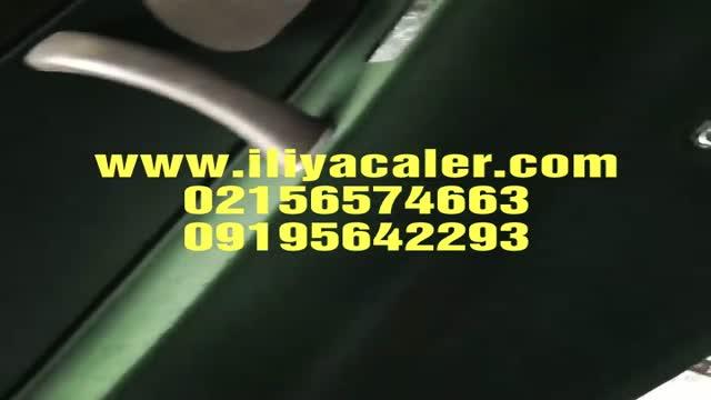 دستگاه مخملپاش-فانتاکروم 09195642293 ایلیاکالر