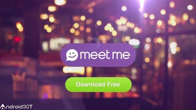 مسنجر محبوب برای دوستیابی میت می MeetMe Chat & Meet New People