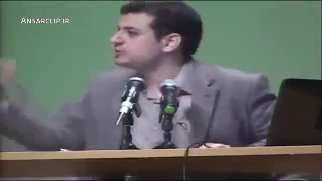 آیا آل سعود همان آل یهود است؟ -- استاد رایفی پور