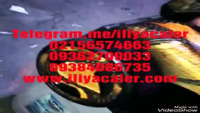 چاپ آبی روی قطعات اتومبیل ایلیاکالر09195642293مهندس حاتمی